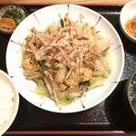 沖縄食堂ハイサイ HEPナビオ店
