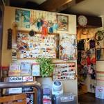 亜登里絵 - 雑貨の小物類が売ってます