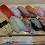 回る寿司 花時計 - 花時計セット