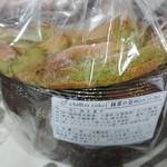 シフォンケーキ マリィ -