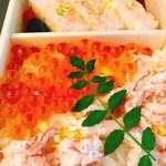 金沢玉寿司 - 三彩弁当