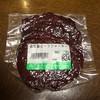 肉のキタムラ - 料理写真:ジャーキー包装