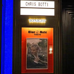 ブルーノート東京 - CHRIS BOTTI  Valentine's Day Special Live