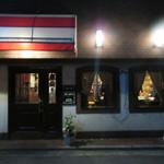 ステーキハウス小坂 - 外観