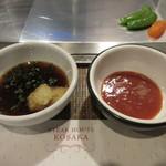 ステーキハウス小坂 - ポン酢とチリソース