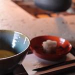 80971401 - ウェルカムティー&小菓子