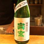 高太郎 - 宗玄 純米 石川門 無濾過生原酒