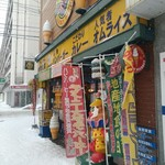 80971856 - 雪の中に佇むピエロ。(´∀`*)ウフフ