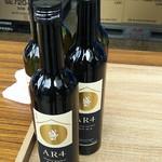 盛田株式会社 - ドリンク写真:名大とコラボの桜酵母による酒  白ワインテイスト