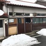 蓬莱 - 2018年2月 外観(なごり雪)