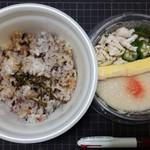 サラダデリMARGO - 明太とろろ蒸し鶏700→400円