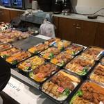 aja sushi & bento - 弁当