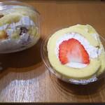 80974232 - ロールケーキの切れ端 250円