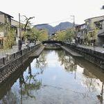 和田屋 - 大谿川①(参考)