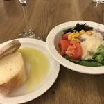 Il Paradosso - おかわり自由パン&サラダ