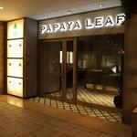 パパイヤリーフ - タイ陶磁器をイメージした床が特徴