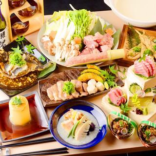《縁コース》料理9品◆4500円⇒4000円◆各種ご宴会に♪