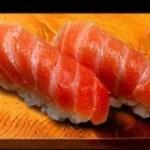 栄寿司 - 大トロ