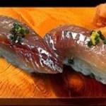 栄寿司 - あじ