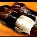栄寿司 - とり貝