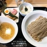 80983624 - つけ麺900円大盛100円