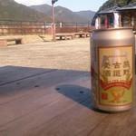 道の駅 海山 - ドリンク写真:熊野古道麦酒