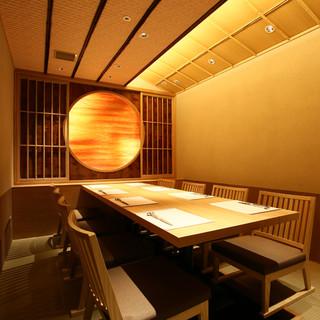 和の完全個室