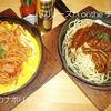 Jakkutomamenoki - 料理写真:懐かしの鉄板ナポリタンとカリカリチキンのカレーソーススパ