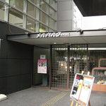 レストラン円山 - メルパルク入口