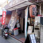 麺屋なごみ - 麺屋なごみ(ファサード)