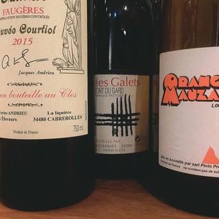 料理との相性も考えられた無添加ワイン「Vin・nature」