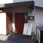 心斎橋MADRAS5 -