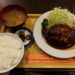 三福亭 - ハンバーグ定食1100円