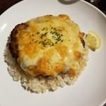 CHUTTA! - チーズハンバーグと五穀米(S)