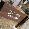 Cafe & Trattoria Copain