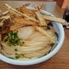 うどんさかい - 料理写真: