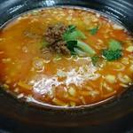 81001712 - 担担麺