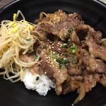 81001960 - 短角牛カルビ丼