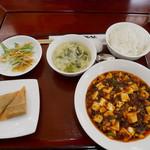 中国郷菜館 大陸風 - 麻婆豆腐ランチセット