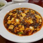 中国郷菜館 大陸風 - 麻婆豆腐