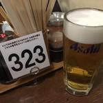 立ち飲み処 おおの屋 - 生ビール