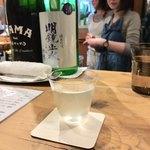 SAKE BAR オトナリ - 信州佐久市のお酒!明鏡止水