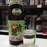 平尾酒店 - 日本酒「有薫」。常温で一合いただいた。(260円)