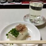 平尾酒店 - とうふ(湯豆腐指定)、半分で70円。