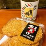 平尾酒店 - 【おまけ写真】まずは新幹線の車中で一杯。念願の『魚ろっけ』をアテに。