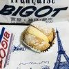 ビゴの店 - 料理写真:シュークリーム♡可愛いプチサイズ❤️