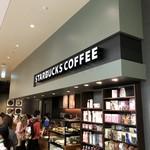 スターバックスコーヒー - 外観