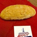ビゴの店 - しおパン
