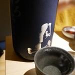 蔵 KOKORI -