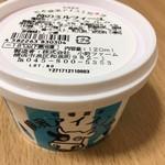 81017128 - 苺のミルフィーユ(税込350円)